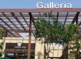 Galleria Shopping