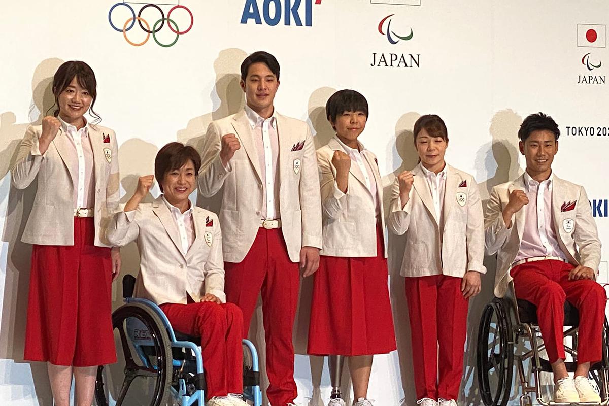 Japão uniformes